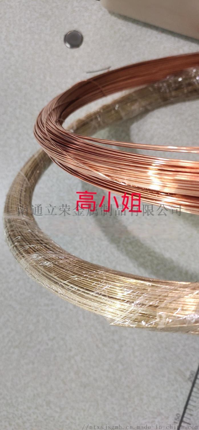镀铜IMG_20190613_215619.JPG