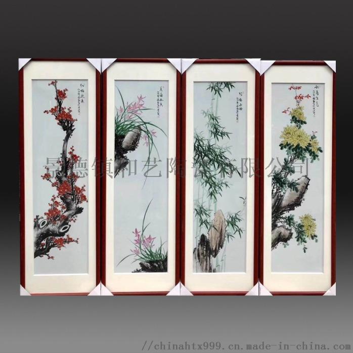 陶瓷手绘墙壁挂画 背景墙装饰瓷板画858449495