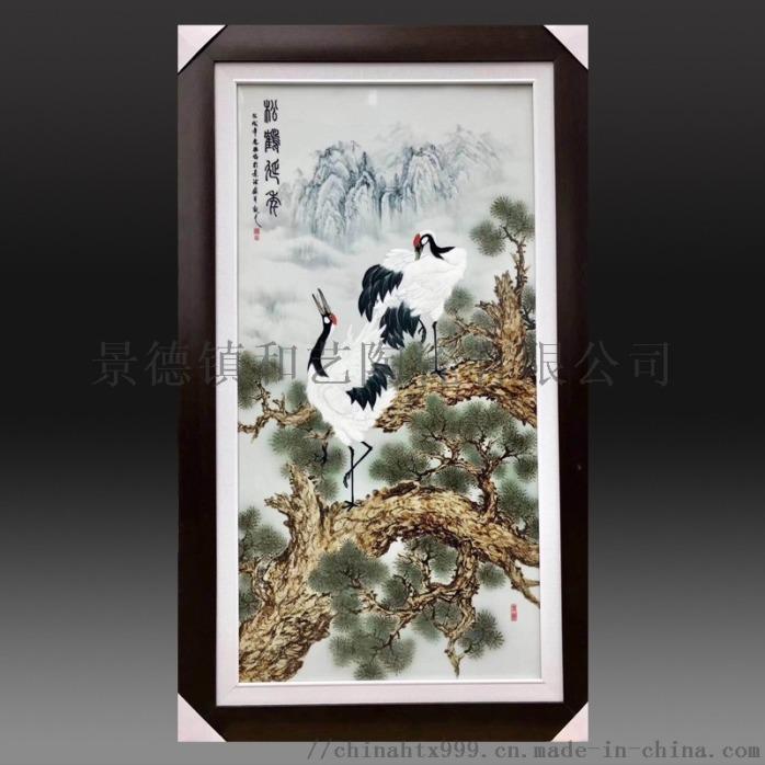 陶瓷手绘墙壁挂画 背景墙装饰瓷板画858449505