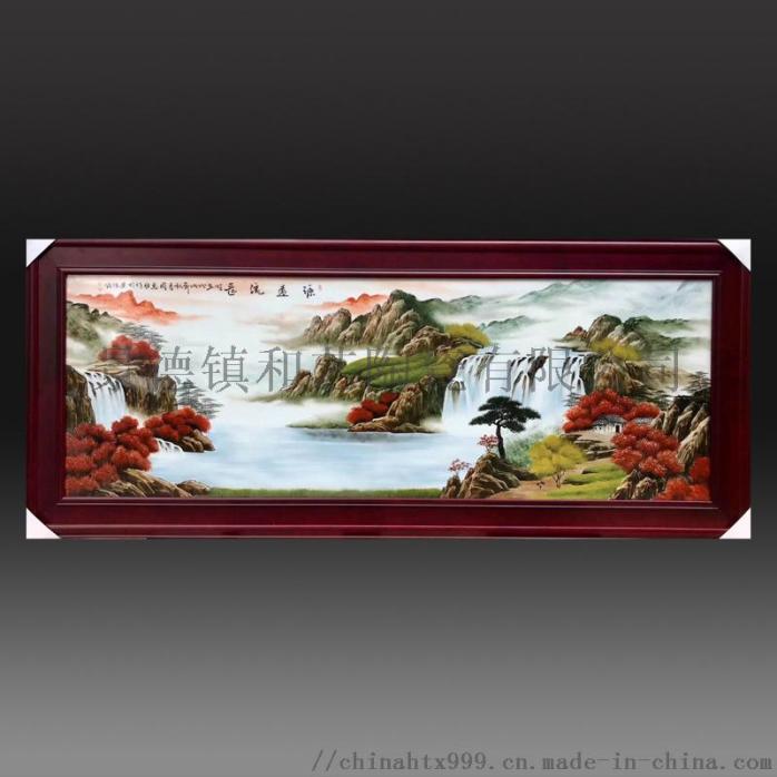 装饰壁画玄关挂画 手绘山水瓷板画 陶瓷壁画855879205