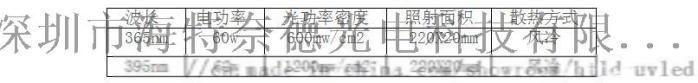 線220X10 (7).jpg