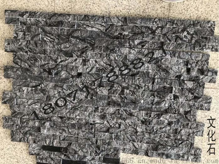 (浮水印)文化石.psd6.jpg