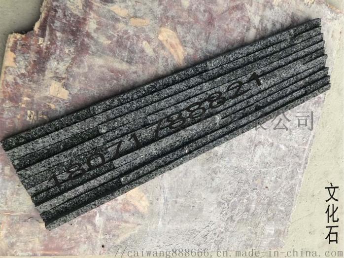 (浮水印)文化石.psd8.jpg