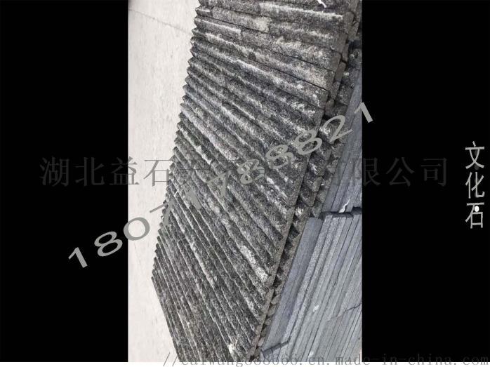(浮水印)文化石.psd9.jpg