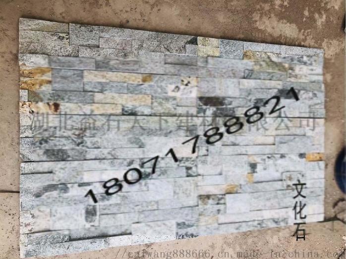 (浮水印)文化石.psd15.jpg