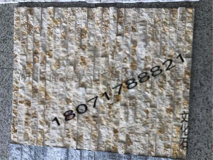 (浮水印)文化石.psd22.jpg