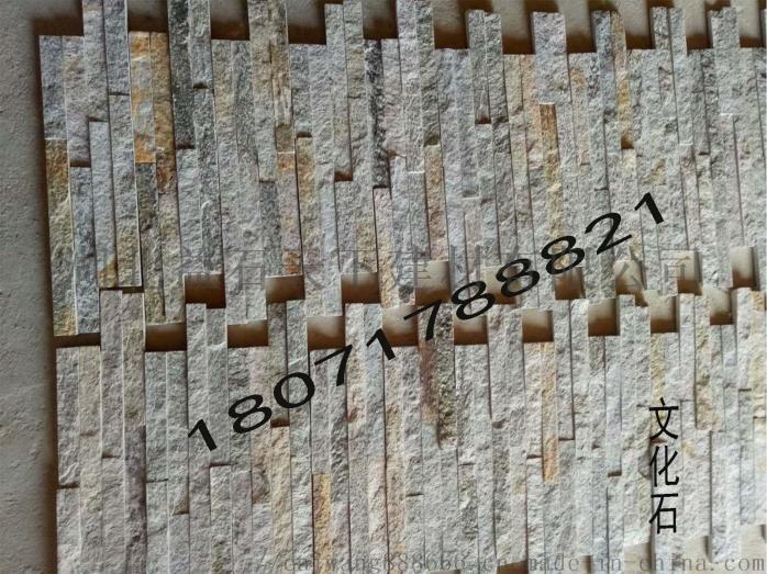 (浮水印)文化石.psd27.jpg