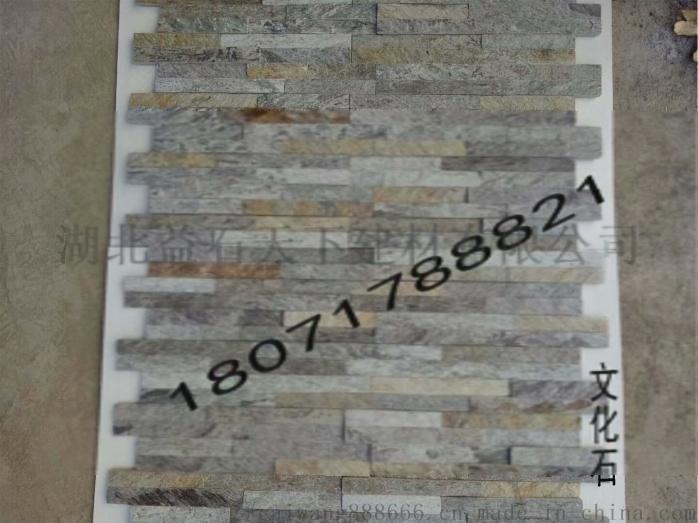 (浮水印)文化石.psd29.jpg