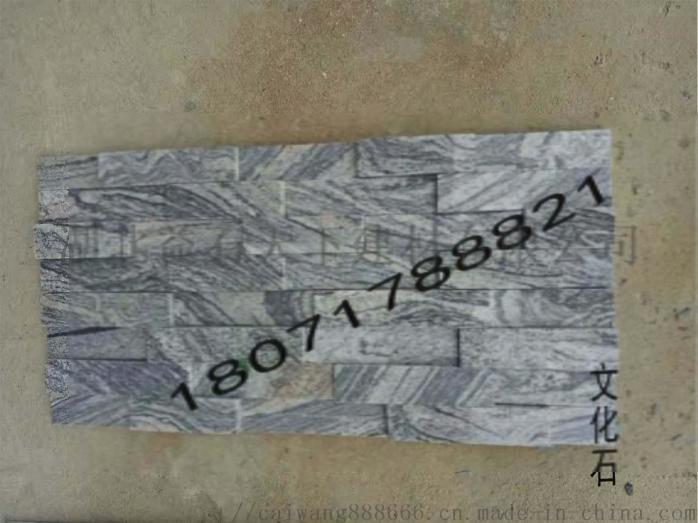 (浮水印)文化石.psd33.jpg