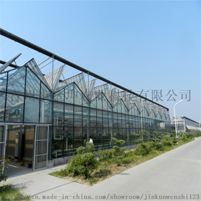 连栋玻璃温室2.jpg