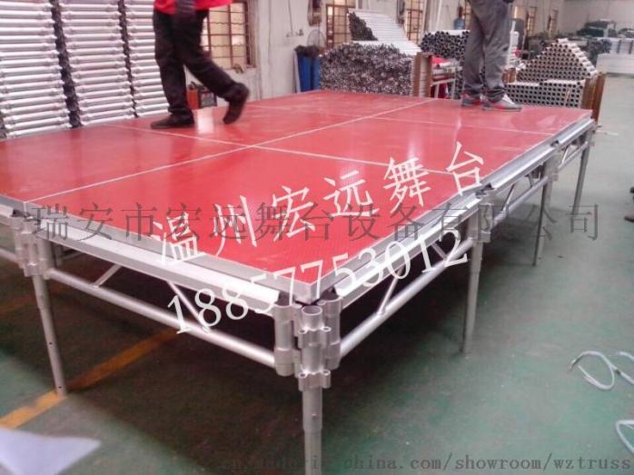 鋁合金流動拼裝舞臺 鋁合金拆裝舞臺計算766355015