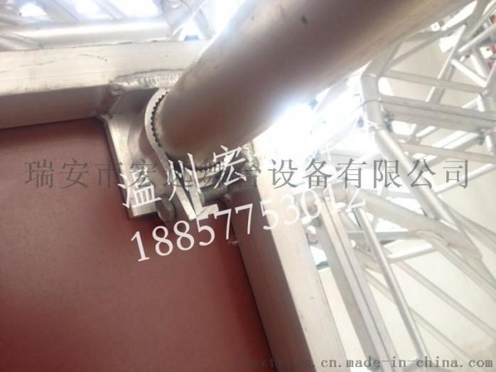 鋁合金木板舞臺 (22).jpg