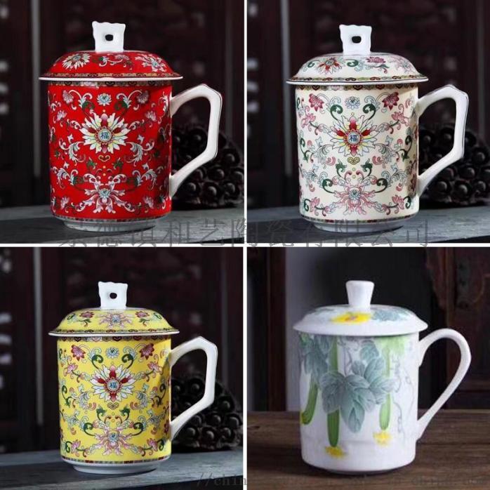 茶杯陶瓷 商务杯定制 大容量杯子 定制加字水杯114290045