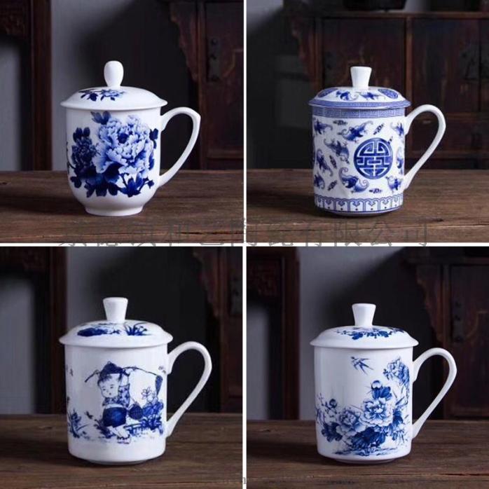茶杯陶瓷 商务杯定制 大容量杯子 定制加字水杯114290055