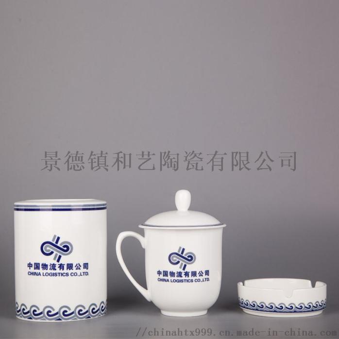 茶杯陶瓷 商务杯定制 大容量杯子 定制加字水杯114290065