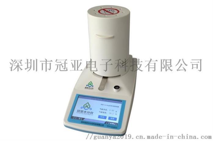 污泥固含量测定仪进口配件114598925