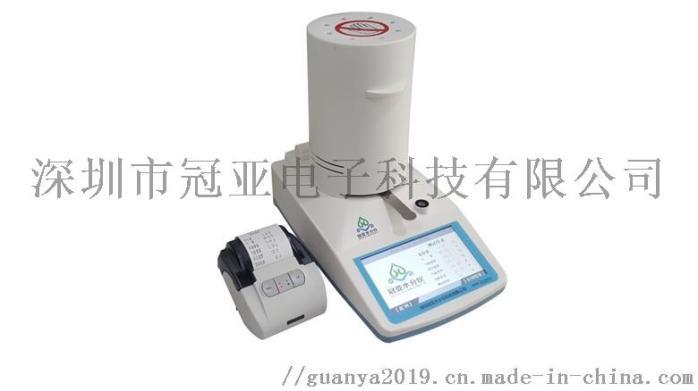 污泥固含量测定仪进口配件114598885