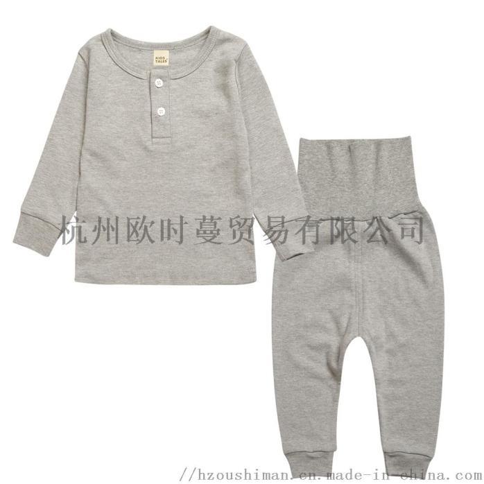 睡衣2.jpg