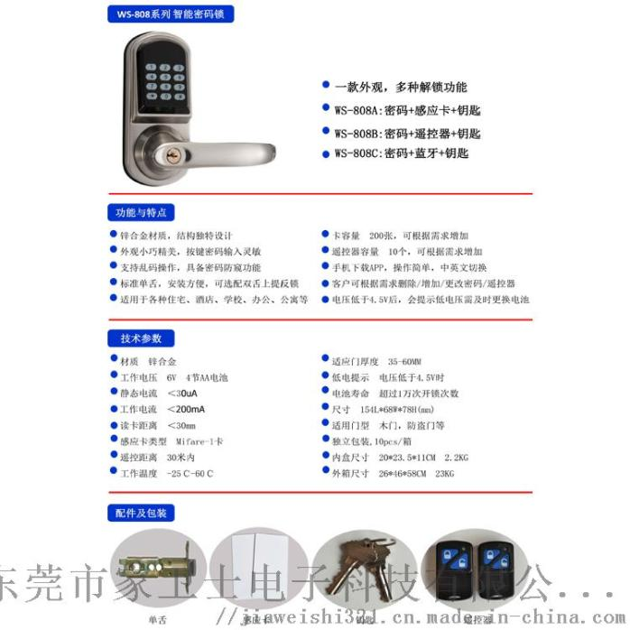 CH-WS-808.jpg