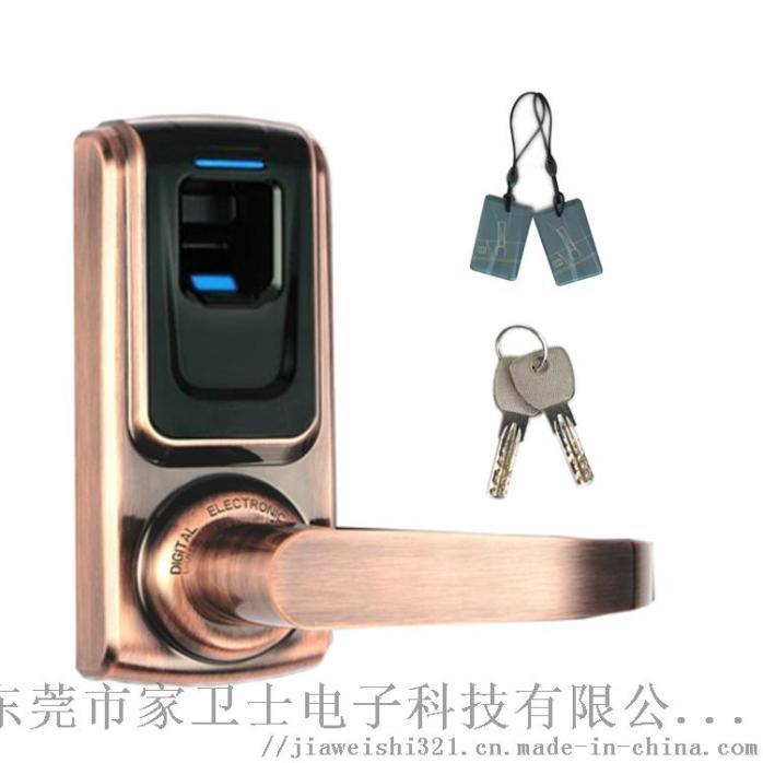 家用智能指纹锁 单双舌家居小型指纹锁859160765