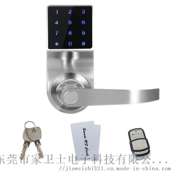 厂家热销触屏密码锁 可刷卡智能家居防盗电子感应锁116405835