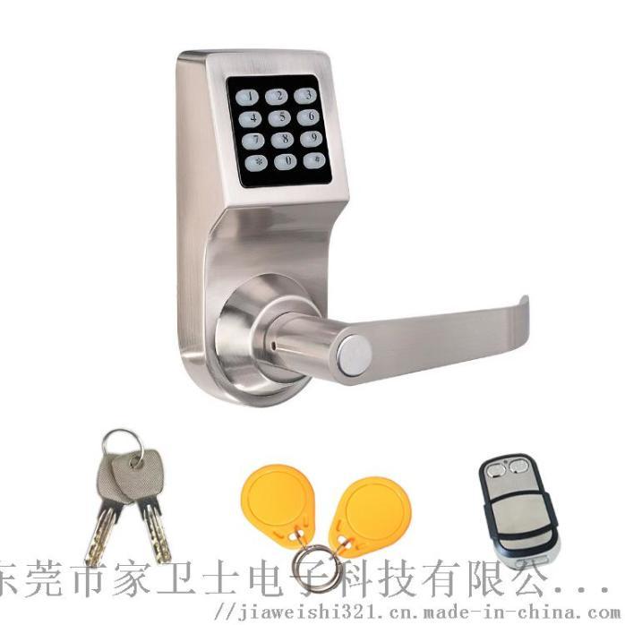 多功能家居遥控电子锁 智能防盗密码锁 感应遥控门锁116366695
