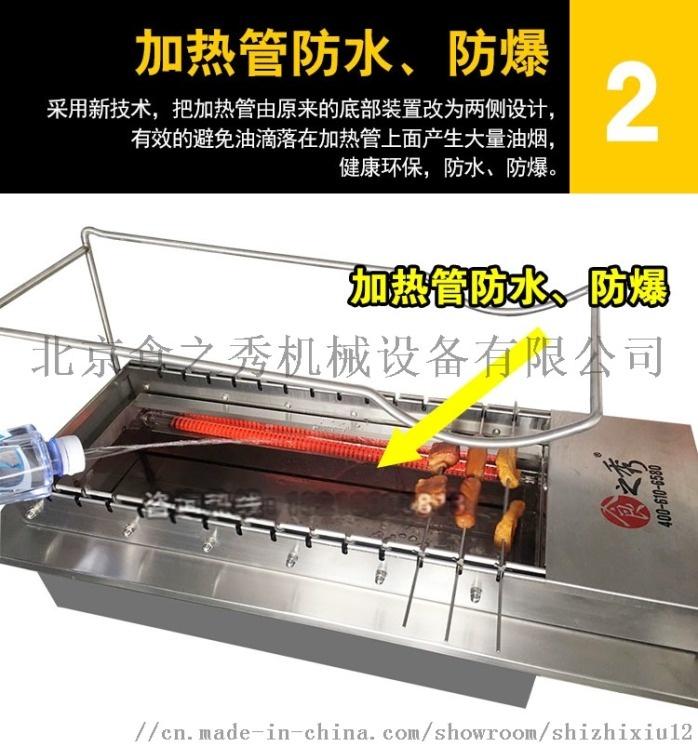 特色無煙燒烤店專用自動燒烤爐 很久以前烤串燒烤爐53915292