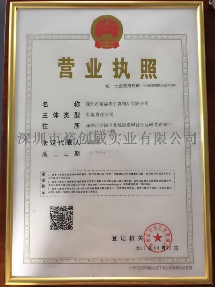 透明手提袋 PVC購物袋 透明手提包 PVC手提包116599795