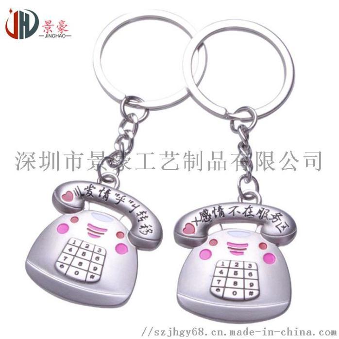 工艺礼品钥匙扣定制 情侣小赠品纪念锁匙扣 深圳厂家110395825
