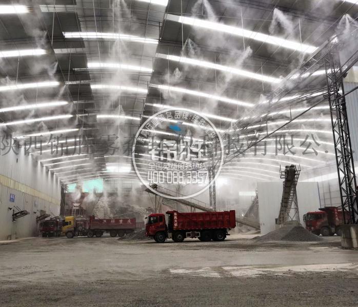 山西工地厂房喷雾除尘降温系统-冷雾除尘降温安装116758875
