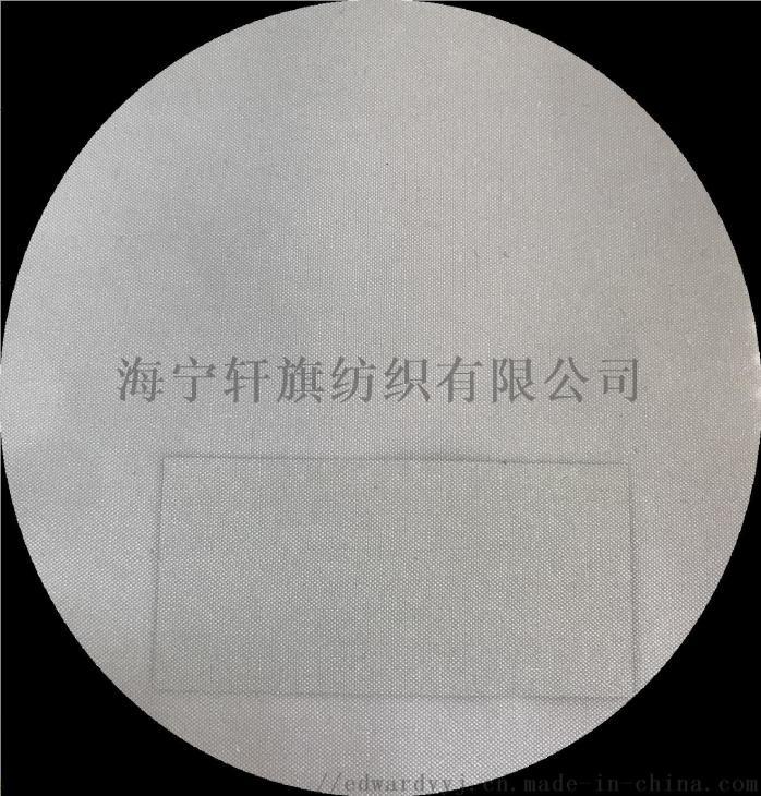 LXDP-P02 主图 反.jpg