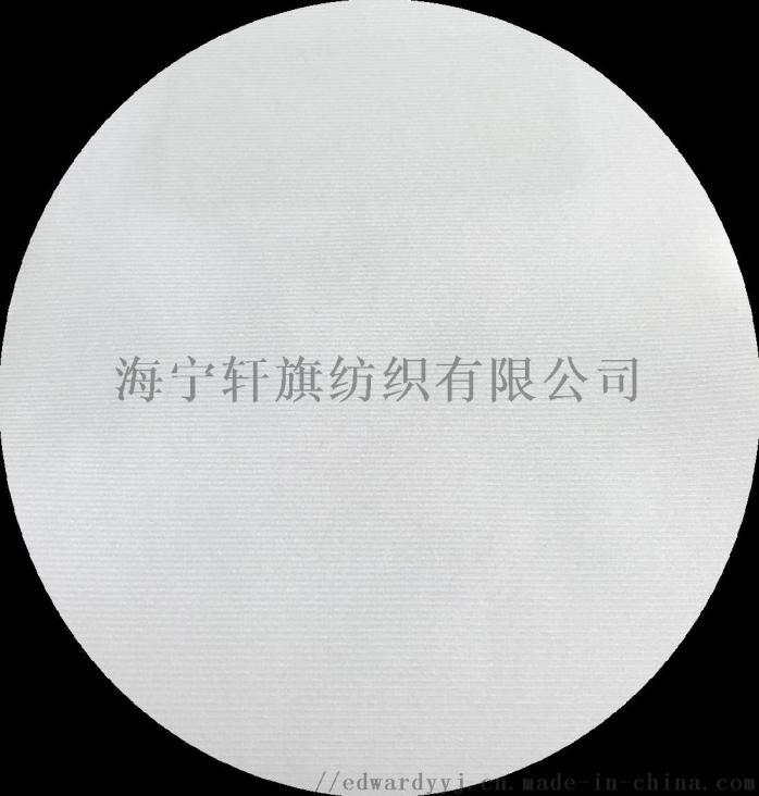 LXDP-17 主图 反.jpg