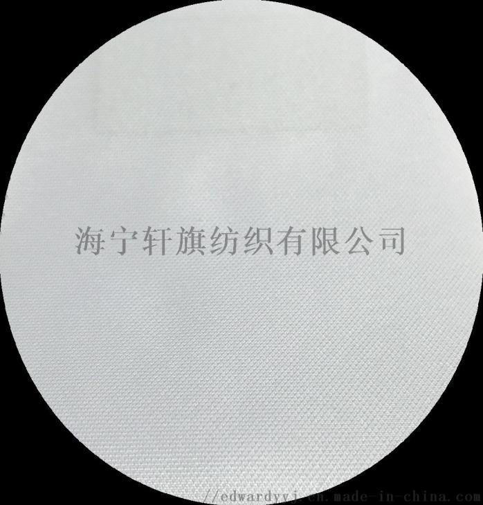 LXDP-13 主图 反.jpg