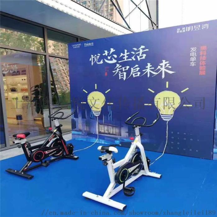 上海脚踩发电单车出租棉花糖机冰淇淋机租赁805156495