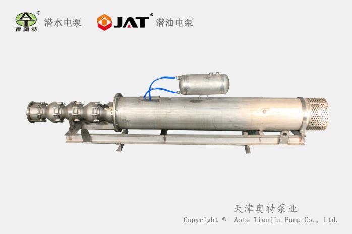 不锈钢卧式潜水泵定制厂家112946302