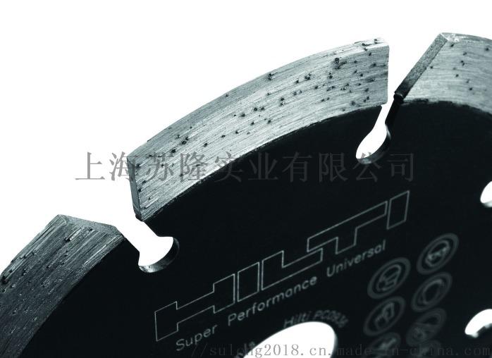金刚石切割片圆盘直径400mm.jpg