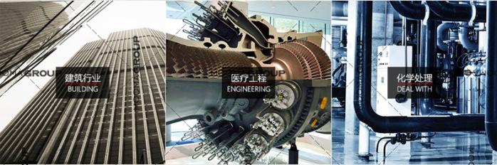 永穗鋼管應用2.jpg