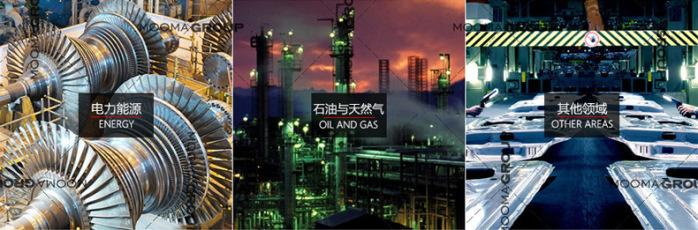 永穗鋼管應用3.jpg