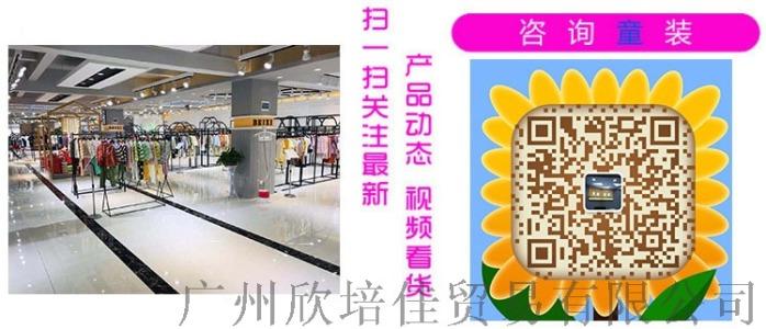 中國製造網.jpg