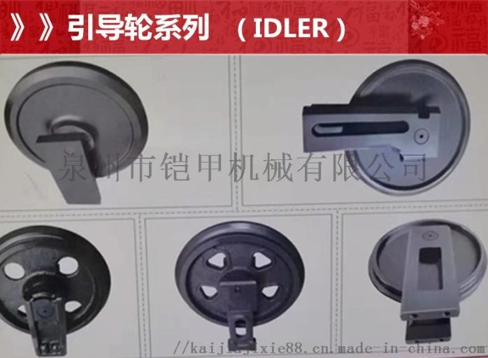 72節距鋼履帶可替換橡膠履帶 玉柴13112684545