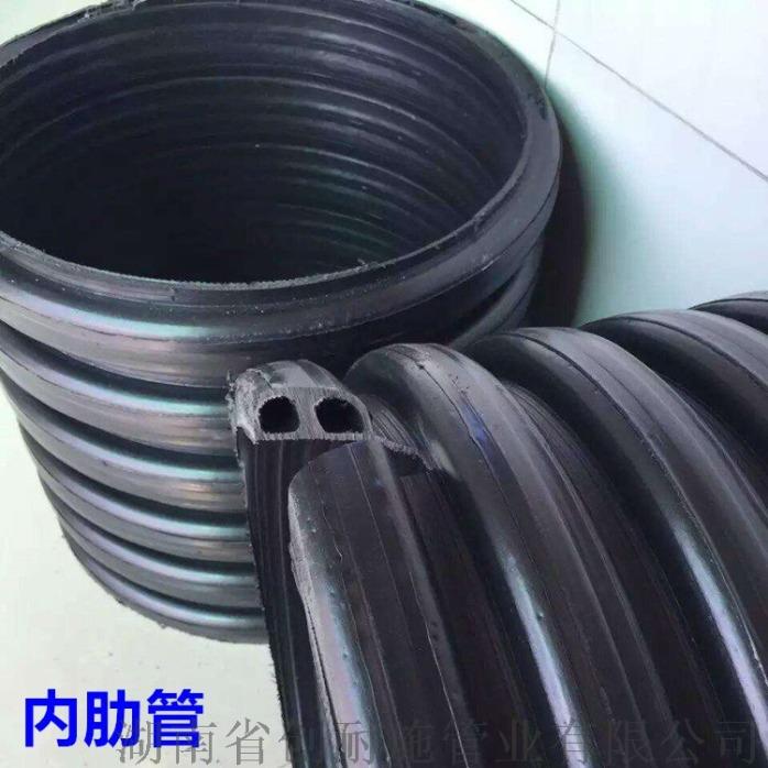 湖南多肋管HDPE多肋增强螺旋管dn300长沙每米817361285