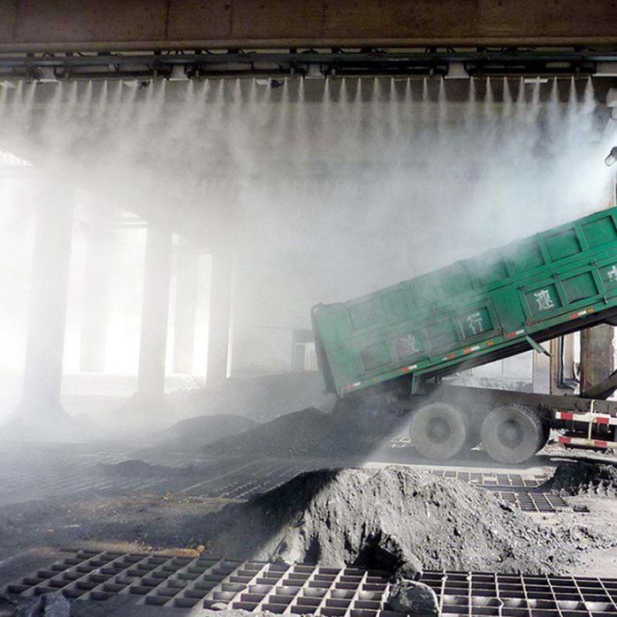 幹霧抑塵噴嘴 微米級廠房礦場卸煤除塵噴嘴噴頭117225852