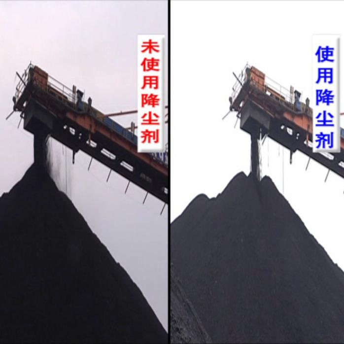 幹霧抑塵噴嘴 微米級廠房礦場卸煤除塵噴嘴噴頭844380612