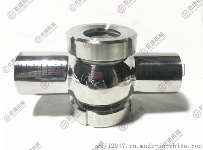 衛生級球形視鏡 管道球形視鏡 304球形視鏡762063225
