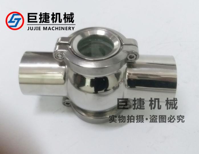 衛生級不鏽鋼球形視鏡、衛生級玻璃管視盅、衛生級法蘭裝視鏡35552605
