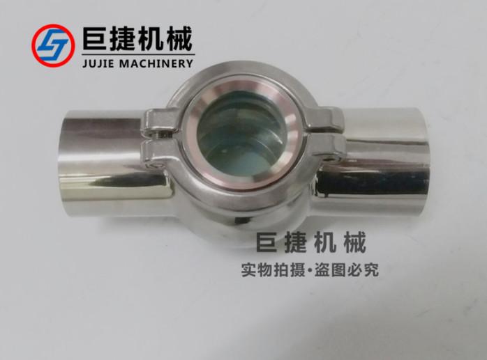 供应带刷法兰视镜、不锈钢快装法兰视镜、球形视镜35551285