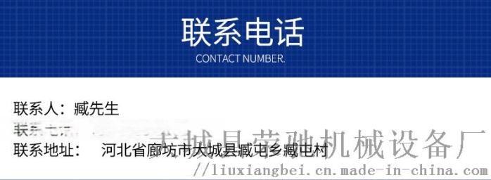 微信图片_20200424105052.jpg