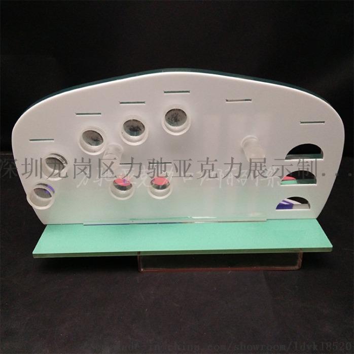 化妆品展示架 深圳力驰0901展示架 发光展示架862207565