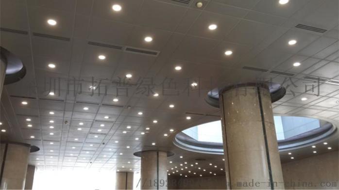 北京高端LED筒燈8寸30W生產廠家109858145