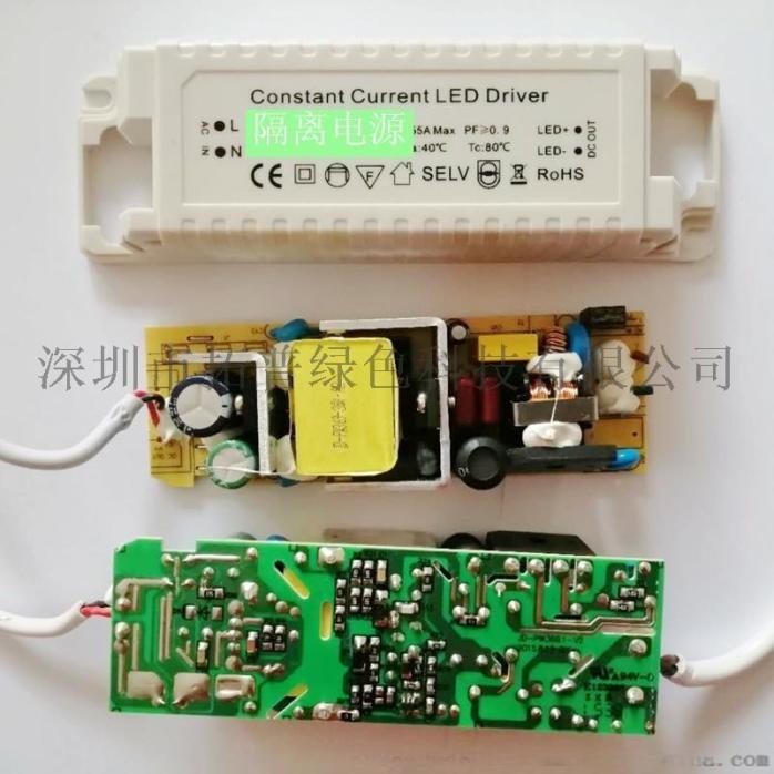 出口LED筒燈8寸30W 嵌入式LED筒燈廠家109860985